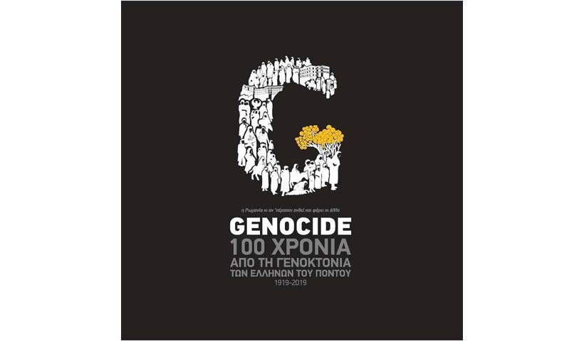 19η Μαΐου 2019: 100 χρόνια από τη Γενοκτονία των Ποντίων.  Ημέρα Μνήμης για τους 353.000 νεκρούς