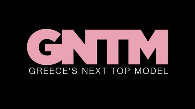 Έκπληξη στο GNTM: Δεν φαντάζεστε ποια παίκτρια αποχωρεί