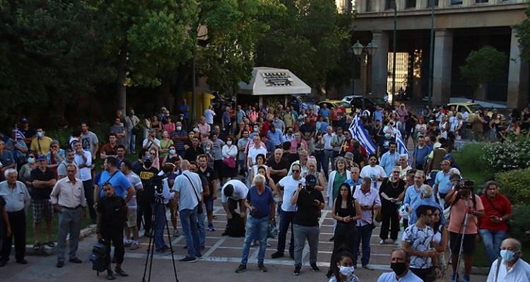 Συγκέντρωση κατοίκων στην Αθήνα κατά της μετατροπής τις Αγίας Σοφιάς σε τζαμί