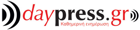 daypress.gr - καθημερινή ενημέρωση